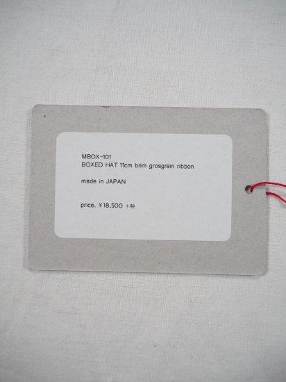 mature ha.  BOXED HAT 11� BRIM [grosgrain ribbon] MBOX-101 6