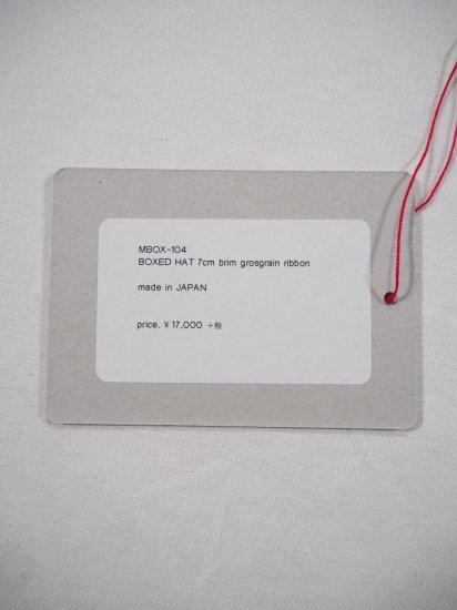 mature ha.  BOXED HAT 7� BRIM [grosgrain ribbon] MBOX-104 3