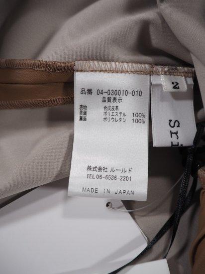 SRIEEE エコレザースカート 04-030010 4