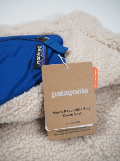 patagonia M's  Reversible Bevy Down Vest [NENA] 27588 4