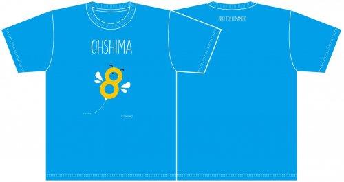 大島選手Tシャツ