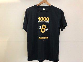 大島選手1000安打達成Tシャツ