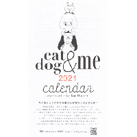 cat&dog&me カレンダー2021