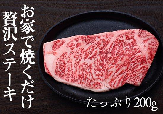 沖縄のブランド牛もとぶ牛のステーキ(サーロインorヒレ)の写真