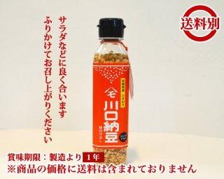乾燥納豆(ひきわり) 内容量65g