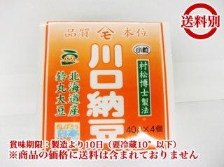 川口納豆 北海道産小粒4P