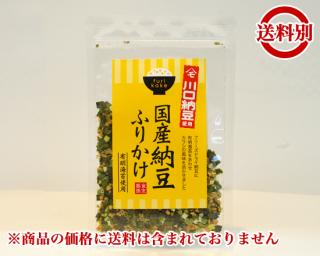 川口納豆の納豆ふりかけ カラシ風味(25g)
