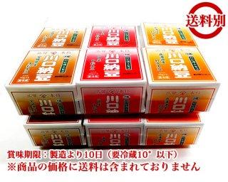 宮城県産大粒、国産中粒、北海道産小粒3Pたれ付き各4個セット