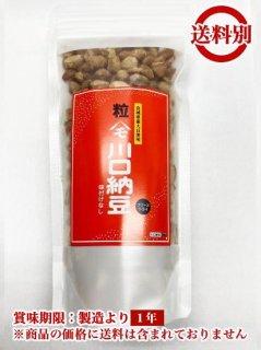 乾燥納豆(粒)130g