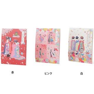 京都しるく「あぶらとり紙」