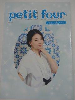 with K 会報「petit four」 A5版 バックナンバー Vol .12