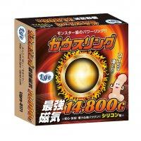 ガウスリング 最強磁気14800G