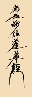 加藤清正2
