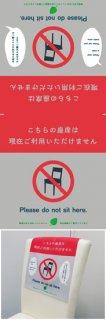 <img class='new_mark_img1' src='https://img.shop-pro.jp/img/new/icons15.gif' style='border:none;display:inline;margin:0px;padding:0px;width:auto;' />送料無料★「1枚〜ソーシャルディスタンスシート」※コロナウィルス対策グッズ【エコイスト】