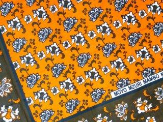 【カンガ】 オレンジ×ブラウン フラワー 東アフリカ民族布
