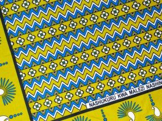 【カンガ】 イエローグリーン×ブルー ウェーブ 東アフリカ民族布
