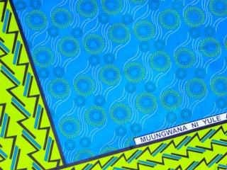 【カンガ】 ブルー×グリーン ウェーブ 東アフリカ民族布