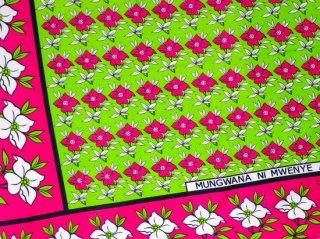 【カンガ】 グリーン×ピンク フラワー 東アフリカ民族布