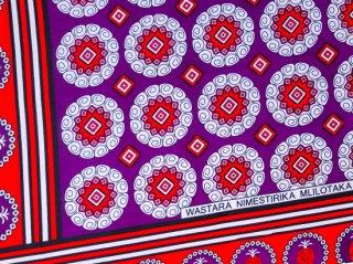 【カンガ】 パープル×レッド パイナップル 東アフリカ民族布