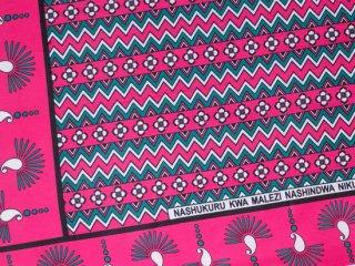 【カンガ】 ピンク×グリーン ウェーブ 東アフリカ民族布
