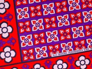 【カンガ】 パープル×オレンジ フラワー 東アフリカ民族布