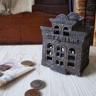 Chamberlain & Hill Cast Iron Money Bank