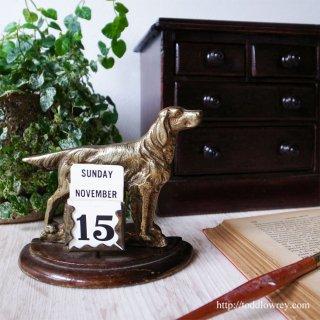 Antique Brass Dog Desk Top Calendar