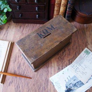 小さな気持ちを積みかさねて / Antique Donation box for K.O.M.