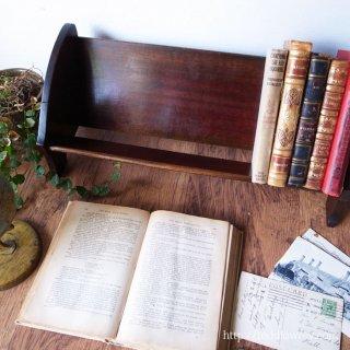 本を座らせるように仕舞う / Antique Mahogany Book Trough