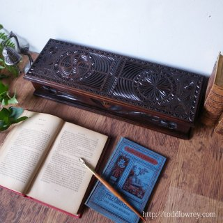 ふたつの太陽に想いをこめて / Antique Wood Caving Globe Box