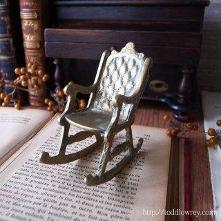 心を乗せて揺らす寛ぎのひと時 / Vintage Miniature Brass Rocking Chair