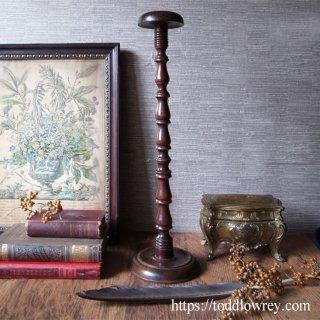 ヴィクトリアンの洒落者の必需品 / Antique Victorian Hat Stand(Wig Stand)