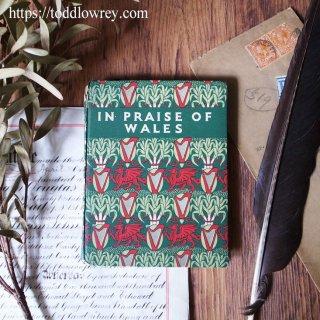 神は最初にウェールズを創った/ Vintage Book
