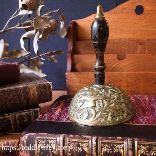 瑞鳥唐草をもつヴィクトリアンの佳品 / Antique Victorian Brass Table Bell
