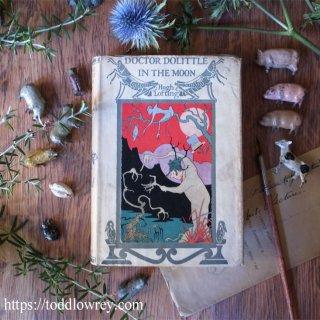 ドリトル先生月へ行く / Vintage Book