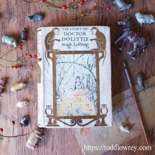 ドリトル先生の物語 / Vintage Book