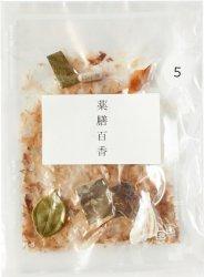 薬膳スープセット(5回分)