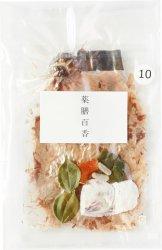 薬膳スープセット(10回分)