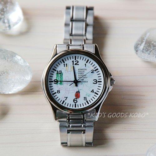 腕時計 メタルバンドタイプ