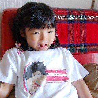 Tシャツ (プリント面:中 260mm×192mm)
