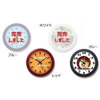 掛け時計(樹脂タイプ)