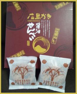 広島牡蠣醤油せんべい