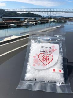 生命のしずく-純-「宝塩」(30g)
