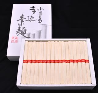 小豆島手延べ素麺2.55キロ 51束入 (赤帯)