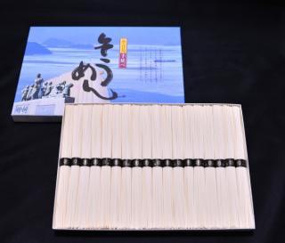 山芋入り手延べ素麺0,9キロ 18束入り(黒帯)
