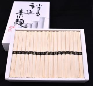 山芋入り手延べ素麺2.55キロ 51束入り(黒帯)