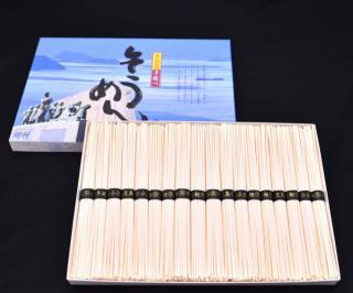 細うどん(太口そうめん)0.9キロ 18束入 (黒帯)