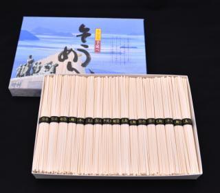 細うどん(太口そうめん)1.7キロ 34束入 (黒帯)