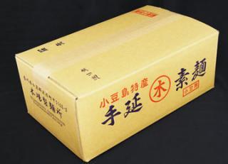 細うどん(太口そうめん)5.5キロ 110束入 (黒帯)
