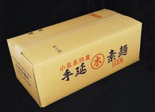 細うどん(太口そうめん)9キロ 180束入 (黒帯)